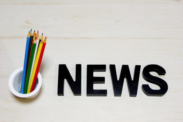 サブリース契約、誇大広告や不当勧誘を明確化