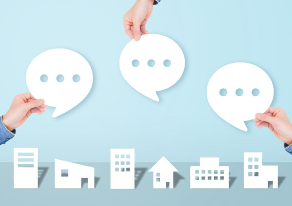 賃貸住宅の管理業務等の適正化について
